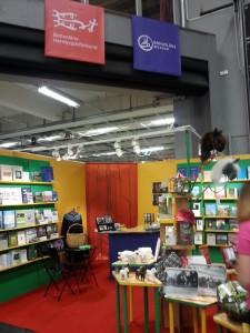 Skagerraks Kapare på BOK och biblioteksmässan